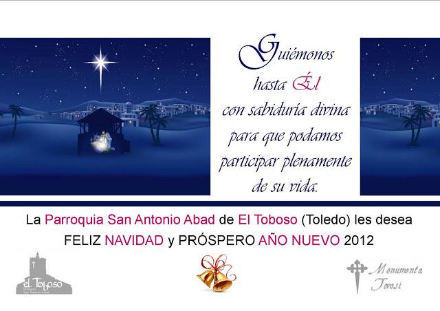 Navidad 2011 -Felicitación