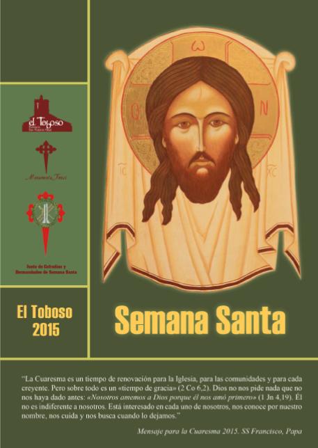 Cartel y Programa de la Semana Santa 2015 de El Toboso