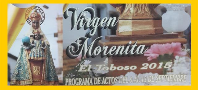 El Toboso y su «Virgen Morenita»
